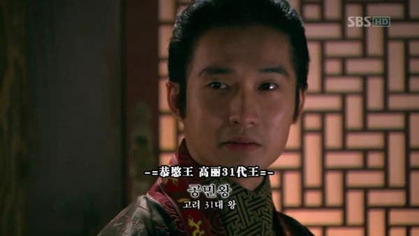[TSKS][Great.Doctor][001][KO_CN].rmvb_001386094