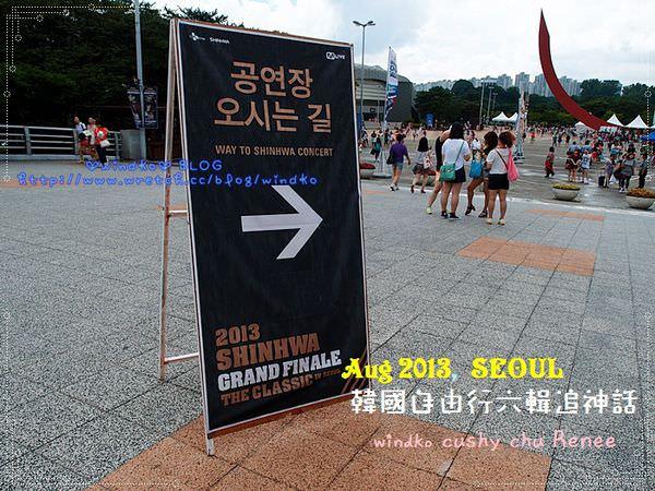 Seoul-Shinhwa_026.JPG