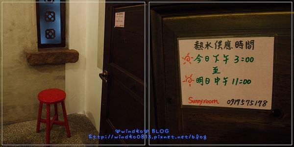 2012sunnyroom_047.jpg