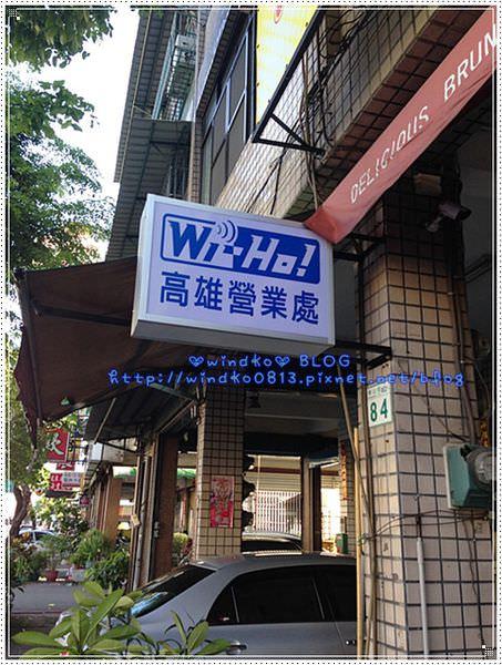 wi_031.JPG