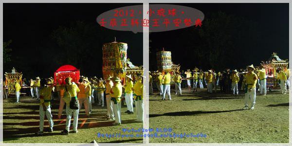2012小琉球_31.jpg