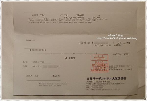 Mitsui_28.JPG
