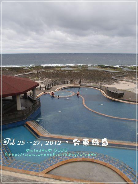 綠島 0226_077