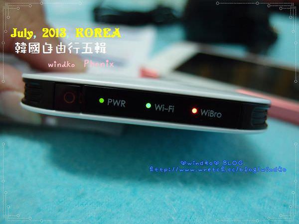 wiho_17.JPG