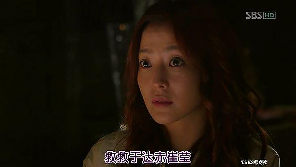 [TSKS][Great.Doctor][008][KO_CN].rmvb_001736912