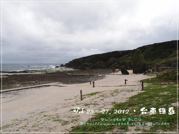 綠島 0226_080