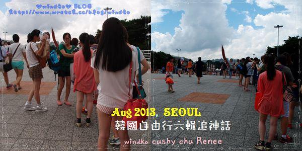 Seoul-Shinhwa_028.jpg