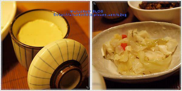 20140222_naifuka_061.jpg