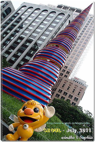 July, 2011, 韓國,首爾自由行◆Day 4-1 韓國觀光公社總部、清溪川廣場(청계광장)