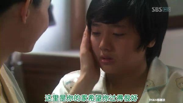 [TSKS][The five fingers][001][KO_CN].rmvb_002726802