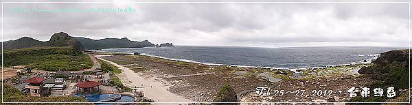 綠島 0225_160