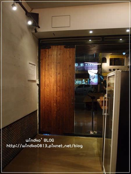 20141107_08.JPG