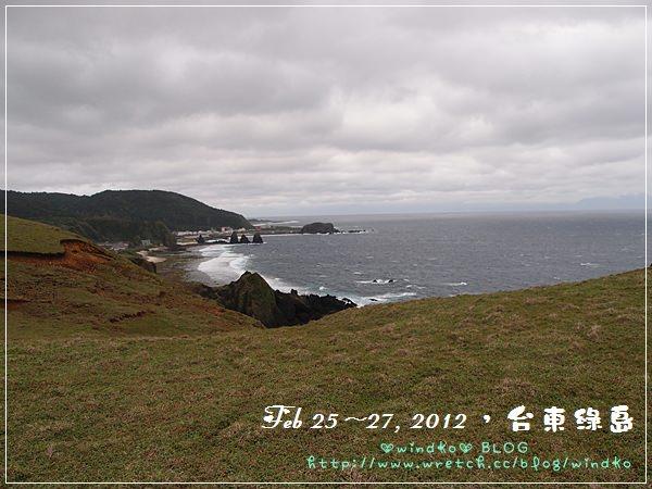 綠島 0226_182