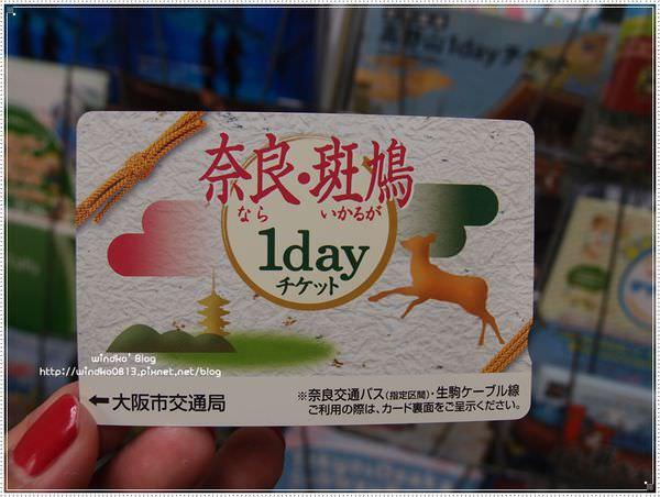 Day1_01_015.JPG
