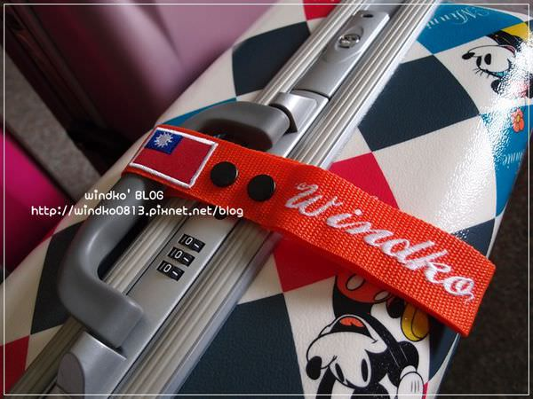 luggagetag16.JPG