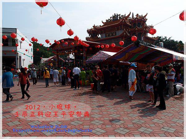 2012小琉球_63.JPG