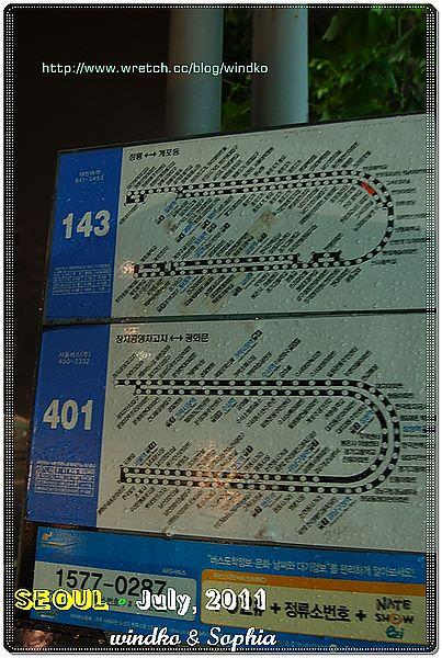 Day2_165 藍色143站牌.JPG