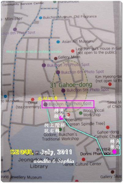 Day2_北村八景map5.jpg
