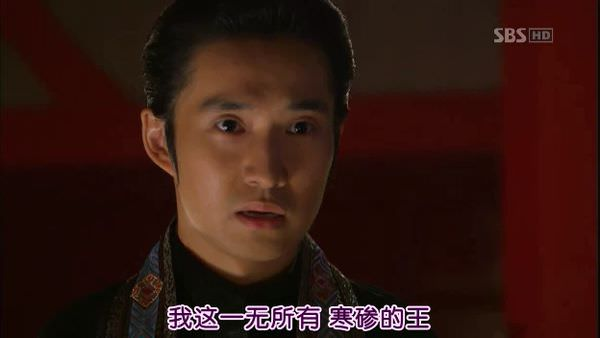 [TSKS][Great.Doctor][006][KO_CN].rmvb_000470412