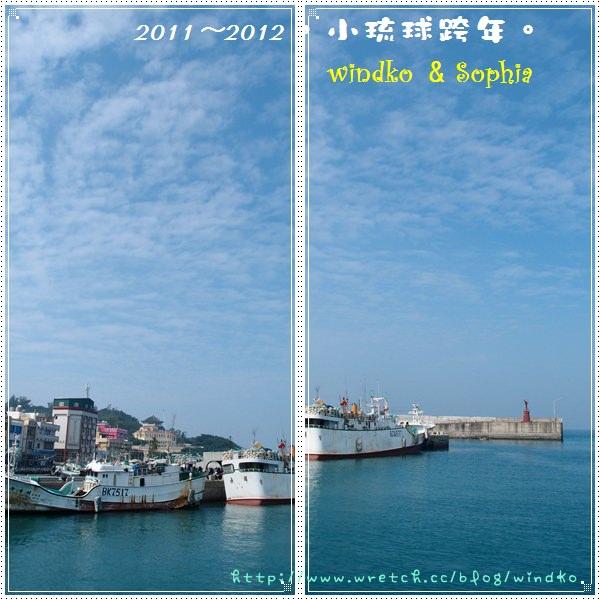 2011-2012_413.jpg