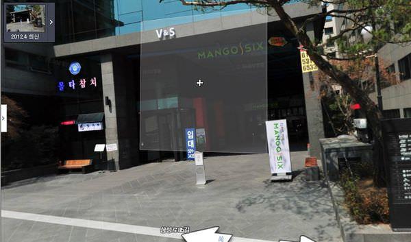 mango_019.jpg
