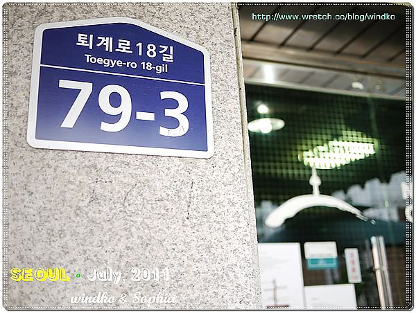 Namsan Guest House1_04.JPG