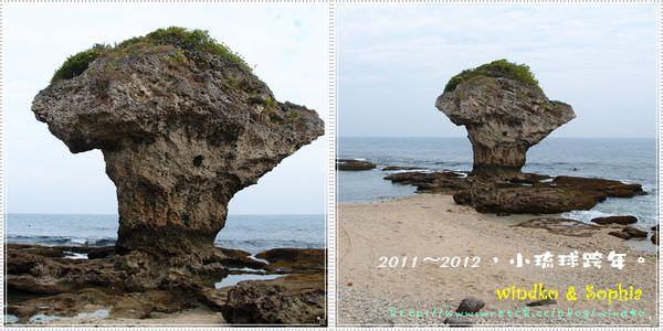 2011-2012_317.jpg