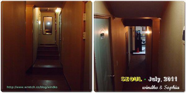 Namsan Guest House1_15.jpg