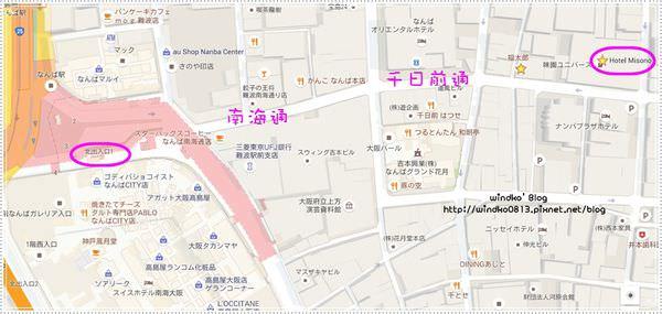 Misono_04.jpg