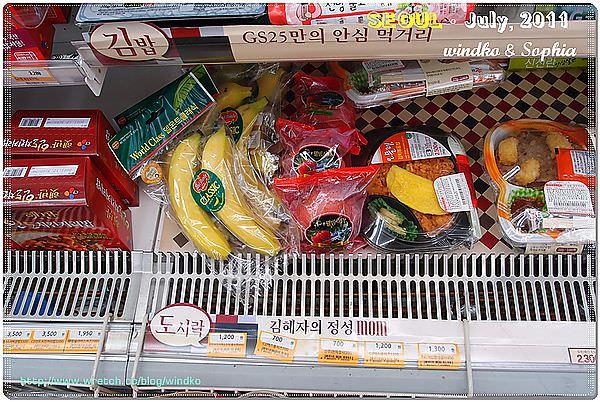 超商_26 水果.JPG