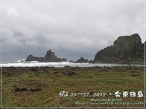 綠島 0227_050