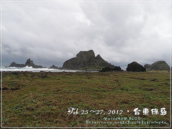 綠島 0227_051