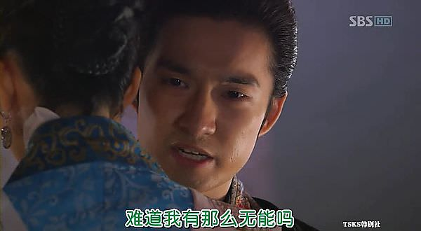 [TSKS][Great.Doctor][007][KO_CN].rmvb_001724633