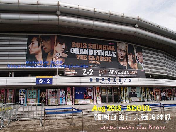 Seoul-Shinhwa_048.JPG