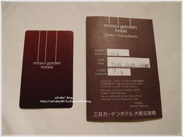 Mitsui_29.JPG