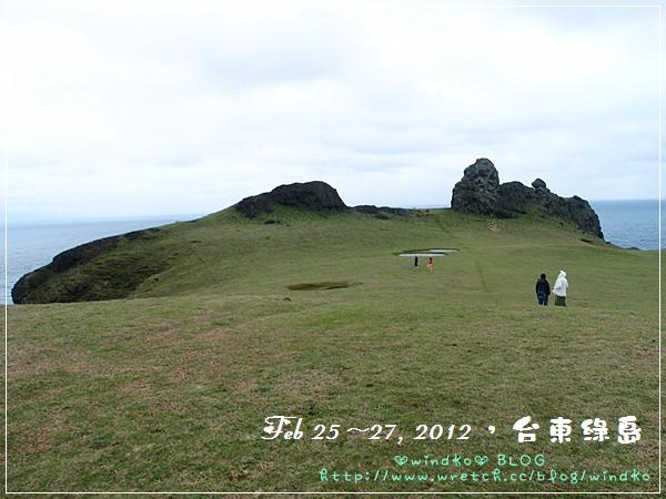 綠島 0226_171