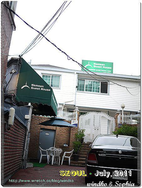 Namsan Guest House1_01.JPG