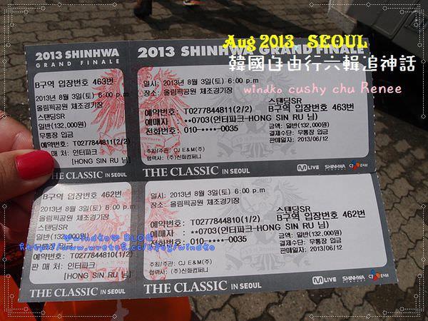 Seoul-Shinhwa_054.JPG
