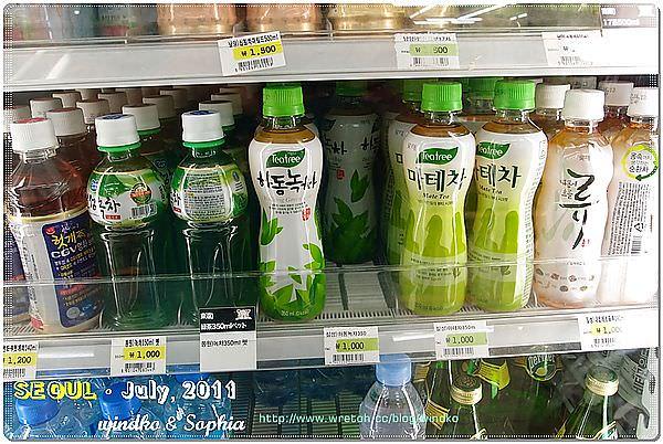 Day3_300 綠茶.JPG