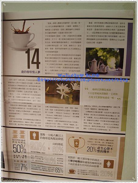 20131124-cofi_09.JPG