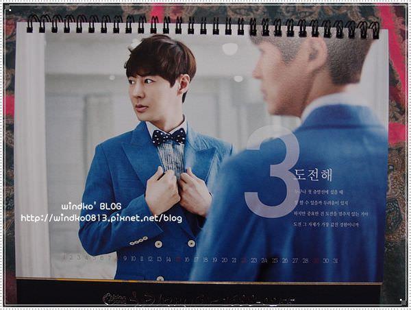 calendar_2_09.JPG
