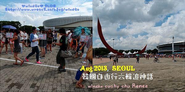 Seoul-Shinhwa_057.jpg