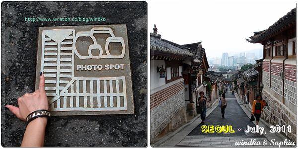 Day2_42 北村六景.jpg