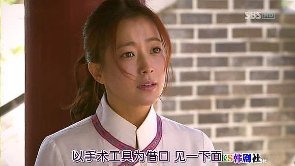[TSKS][Great.Doctor][010][KO_CN].rmvb_002513155