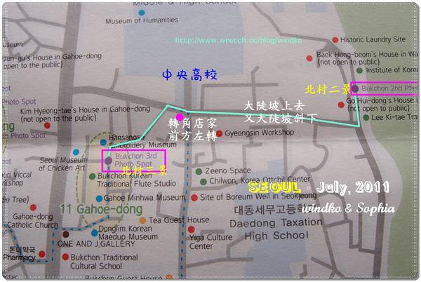 Day2_北村八景map3.jpg