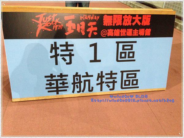 20140101-Mayday25.JPG