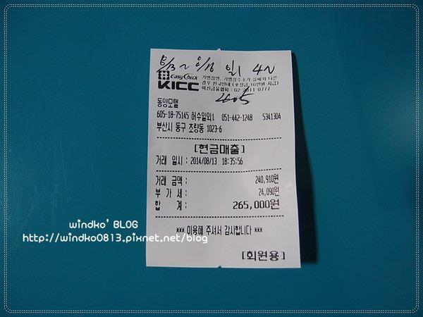 dongyang_24.JPG