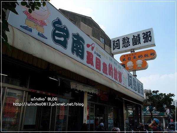 20141102_1_07.JPG
