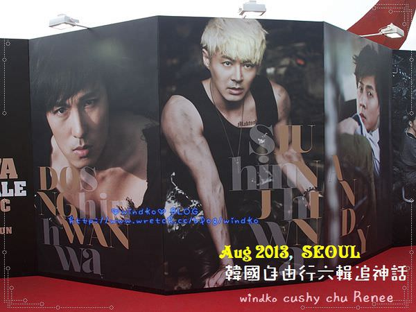 Seoul-Shinhwa_089.JPG