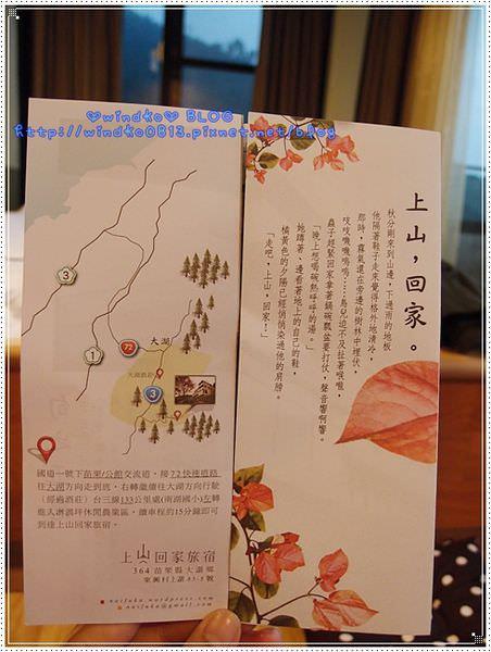 20140222_naifuka_053.JPG